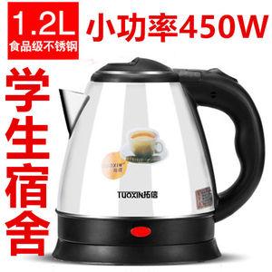 酒店插头烧水热水个人适用充电电器电热水壶宿舍小功率500w。厨房