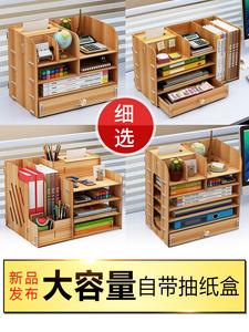 桌面办公文件柜多层木质抽屉收纳盒