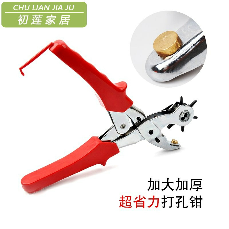 Belt punch tool punch hole opener dual purpose artifact punch single hole watch pants belt perforated leather shoes