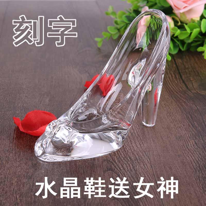岁个性礼水晶件女友成人女生日18送礼物闺蜜公主摆高跟鞋创意玻璃