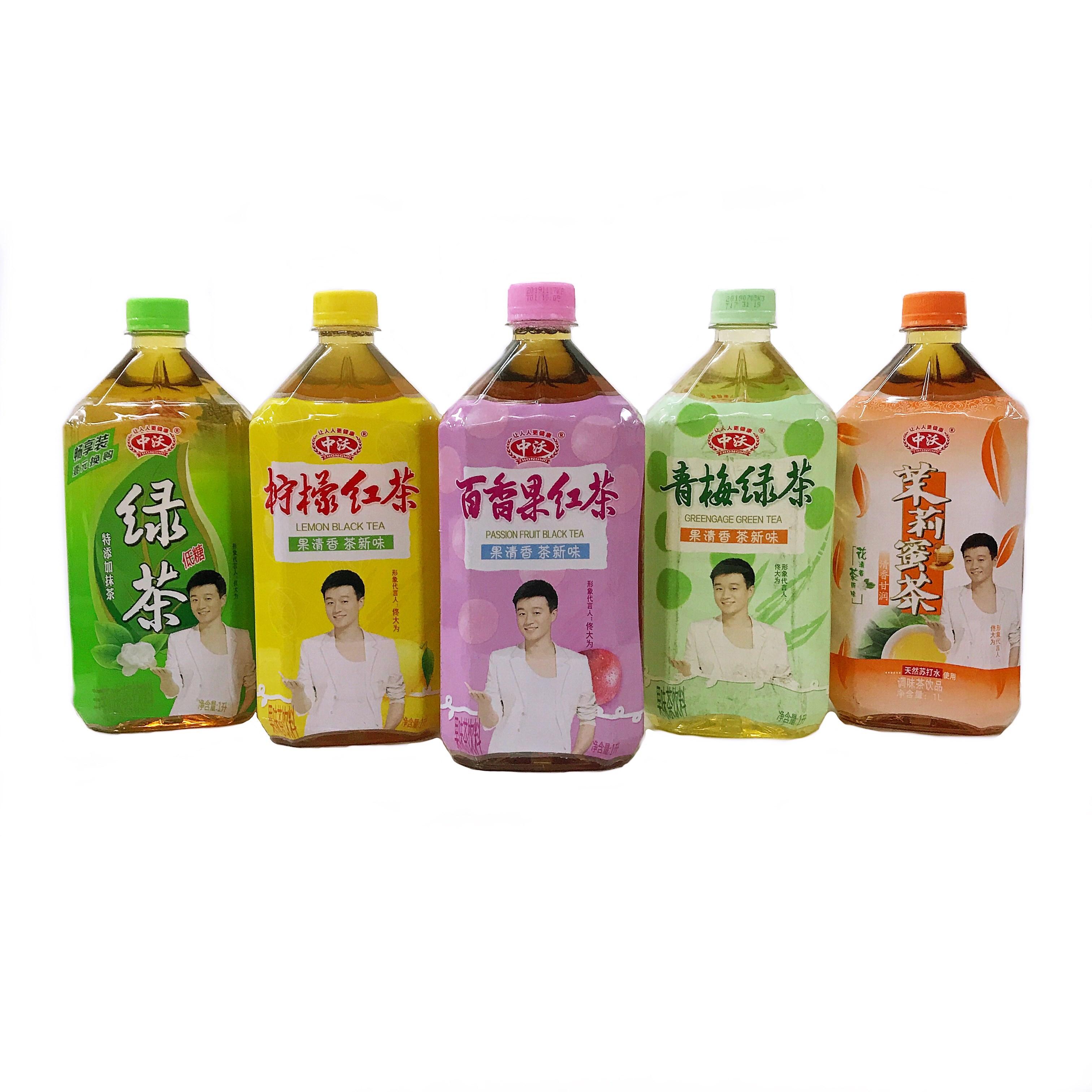 百香果红茶饮料中沃饮料 饮品一升冰柠檬红茶青梅绿茶大瓶1000ml