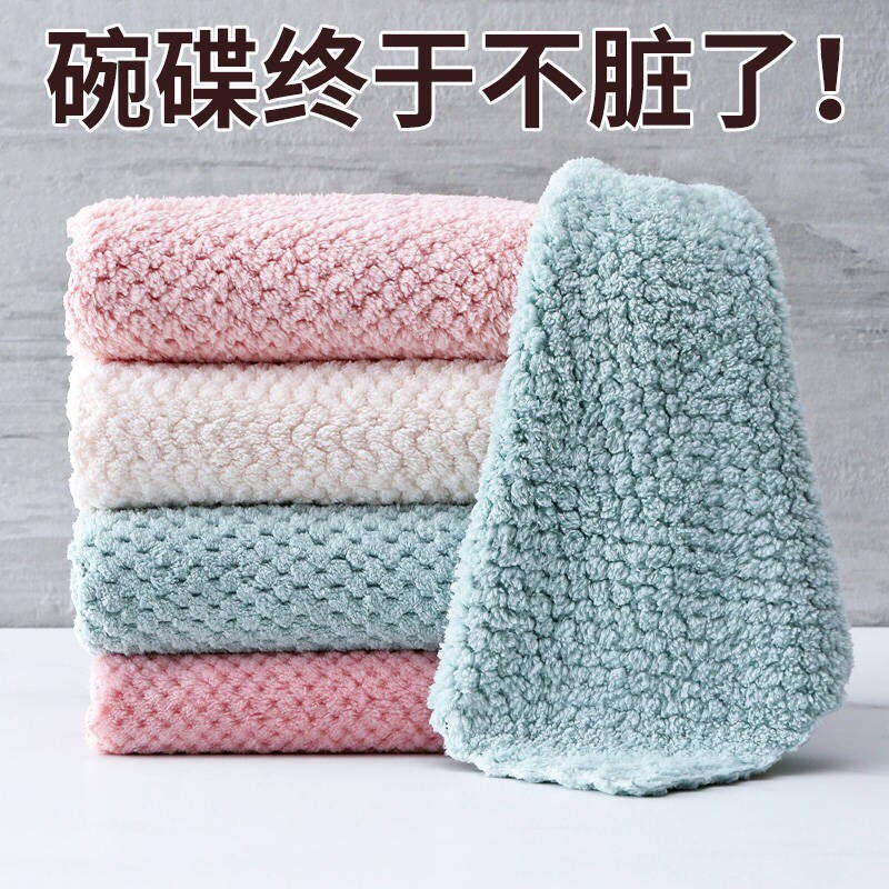 Thickened dishcloth, kitchen supplies, absorbent cloth, household towel