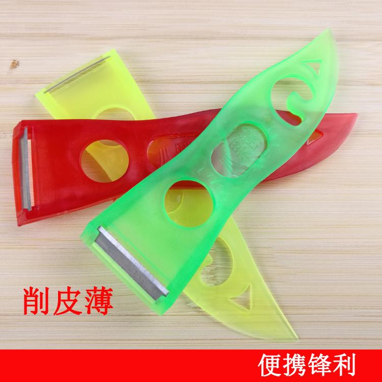 削皮刀不锈钢水果刀苹果土豆蔬菜刮皮器刮刀刨刀迷你随身便携小刀