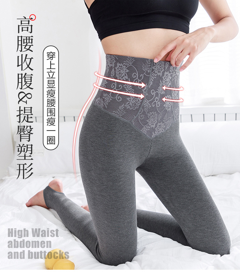 New high waisted zipper waist waist waist lifting bottoming Pants Large Plush thickened Pure Cotton autumn and winter warm pressure pants