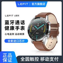 lefit智能小米oppo苹果3华为手表