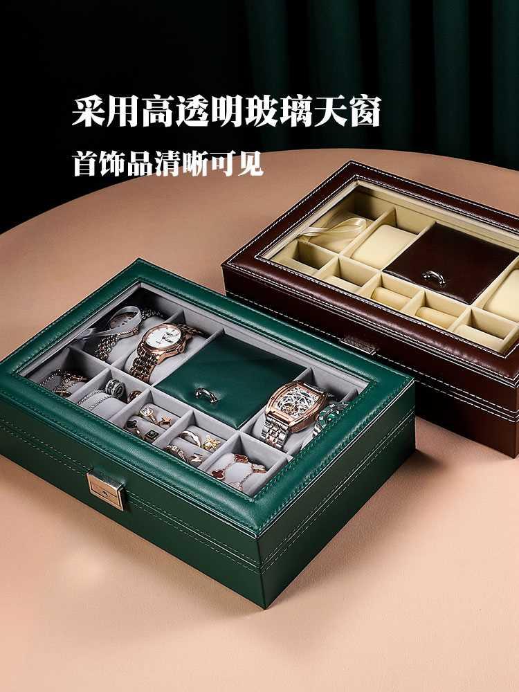 。精致带锁首饰盒手表盒戒指袖口手镯饰品项链收纳盒欧式公主珠宝