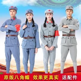 红军演出服八路军成人军装男女舞台话剧抗战新四军儿童小红军衣服图片
