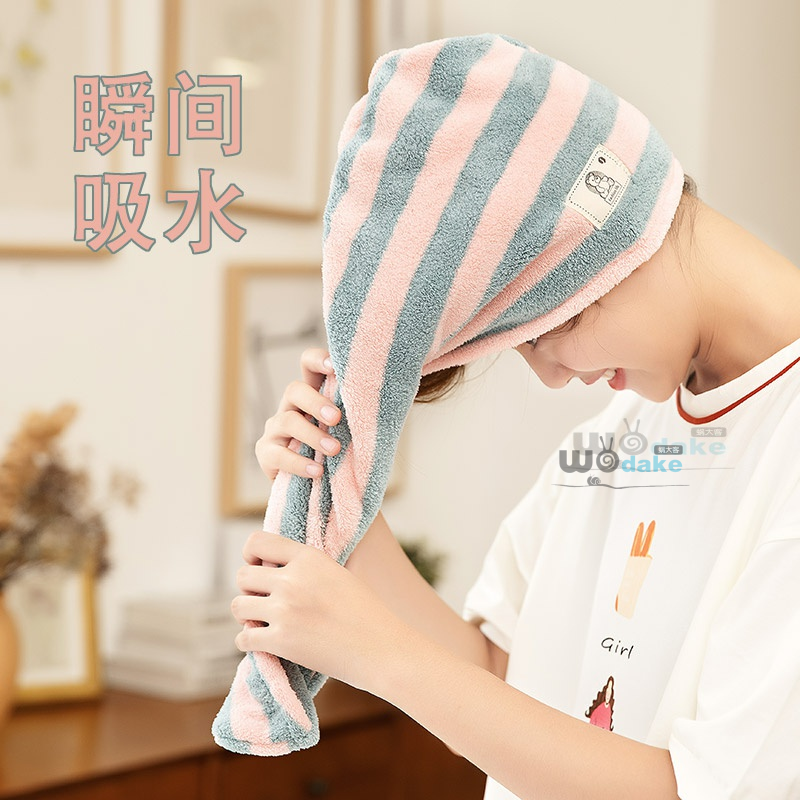 Dry hair cap, double-layer thickening, strong water absorption, strong water absorption, quick drying, lovely, Japan thickening, dry hair towel, waterproof, long hair bath