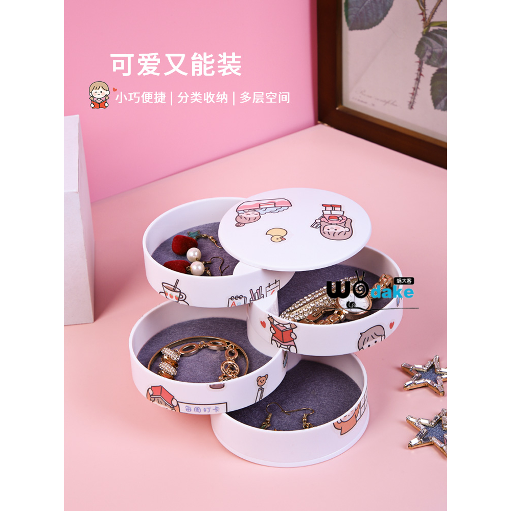 Hair clip storage wall hanging storage box multi-layer earrings and ear studs hair clip headdress rope simple small delicate jewelry box