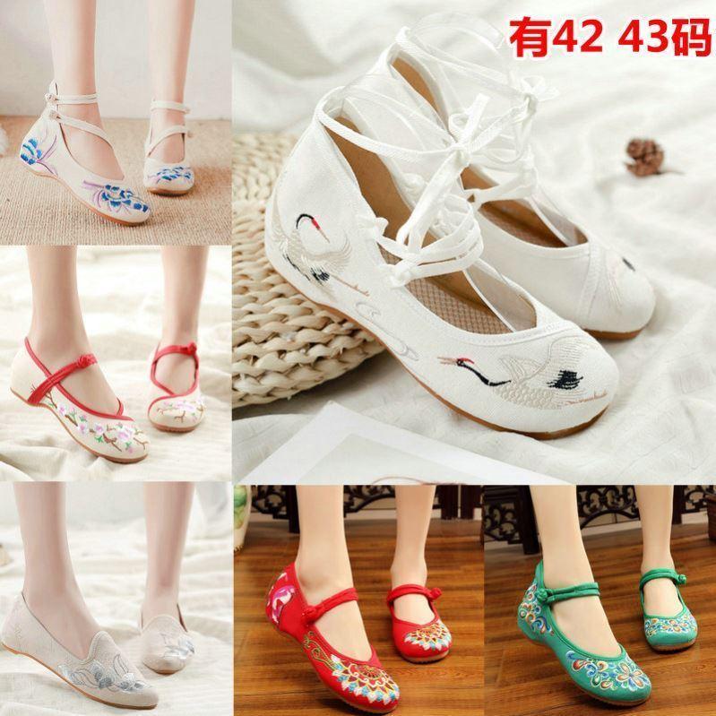 白い漢服の靴の時代劇のあじさい靴の中でcosplay 4241ダンスの靴の滑り止めを高くします。