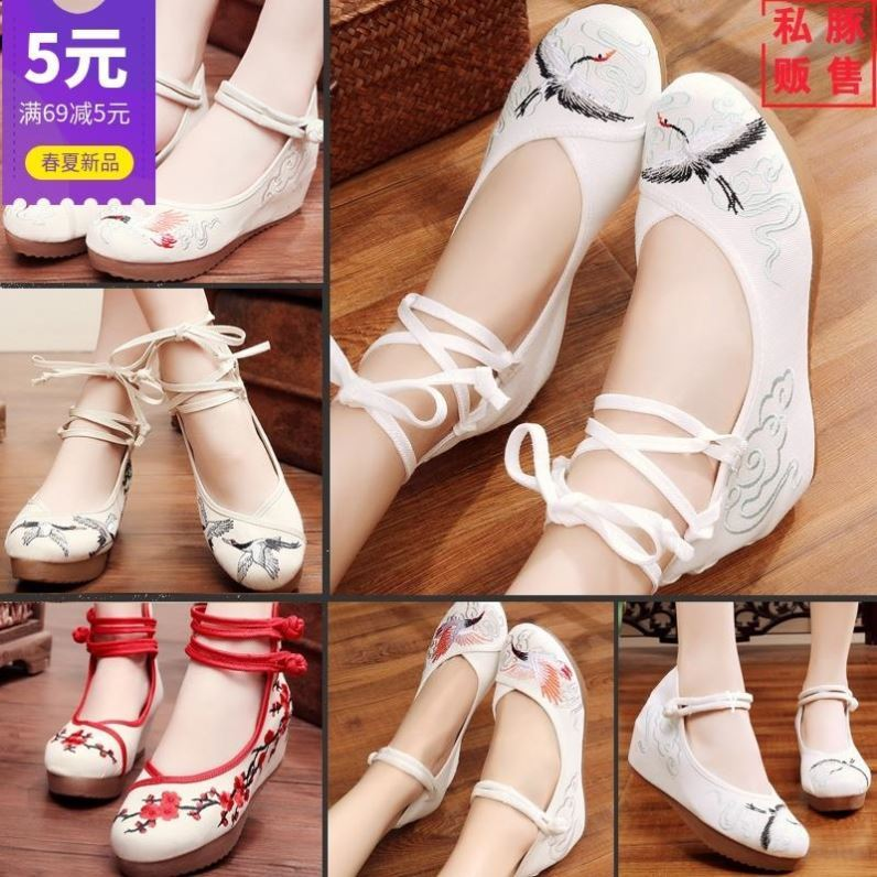 Hanfu shoes large white black red Cosplay embroidered shoes with round head, ancient style, flat bottom and elegant interior, rising in summer