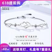 925银爱心双层手链女ins小众设计纯银2020年轻款时尚定刻名字新款