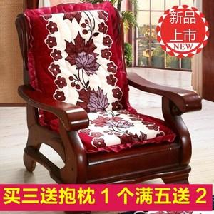 冬季红木沙发可拆洗垫子折叠靠垫躺椅椅子垫摇椅棉垫坐垫加厚。
