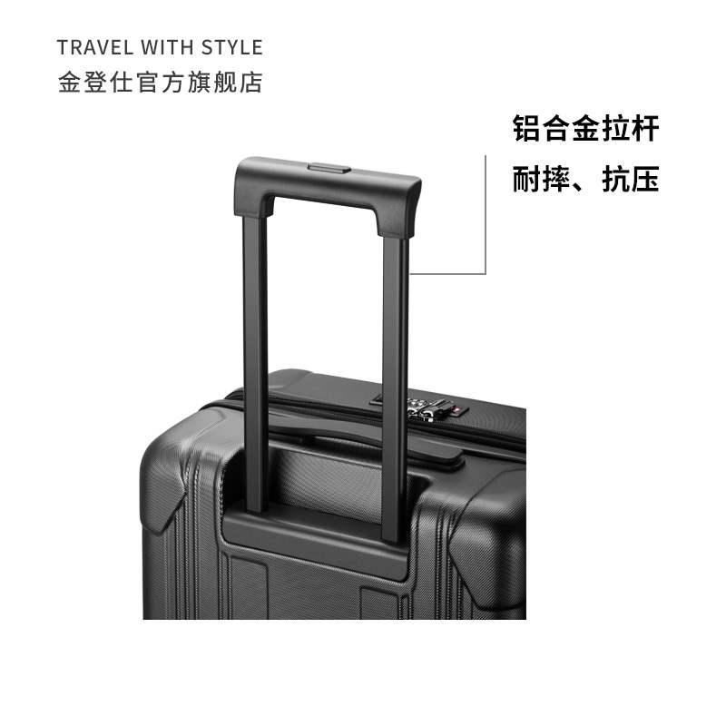 金登仕前开盖电脑拉杆箱前置开口行李箱24寸可扩展轻便旅行箱男女