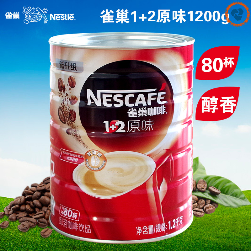 1 + 2 original coffee can for beverage machine 1200g instant three in one coffee powder 700g Nestle coffee