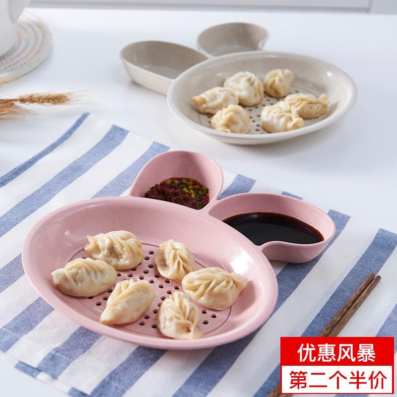 创意北欧风饺子盘带醋碟个性沥水双层盘卡通可爱家用吃饺子的盘子