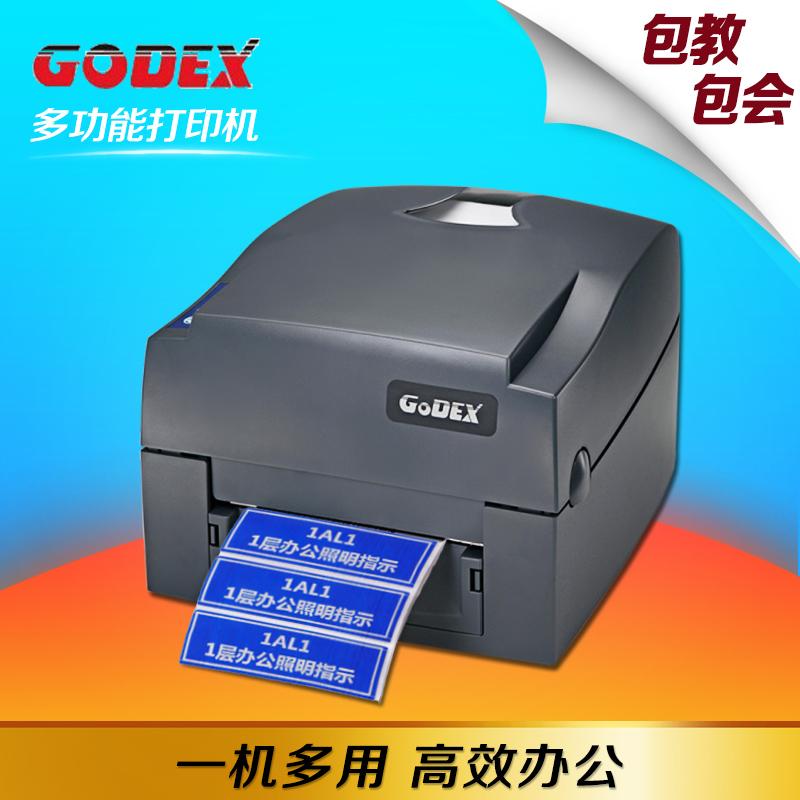 GODEX科诚G500u标牌标签铭牌打印机条码热转印不干胶贴纸商用光银