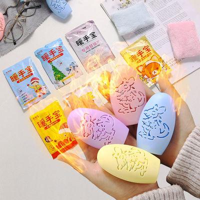 【免充电 自发热】迷你暖手蛋暖宝宝热芯暖蛋替换芯免充电暖手宝