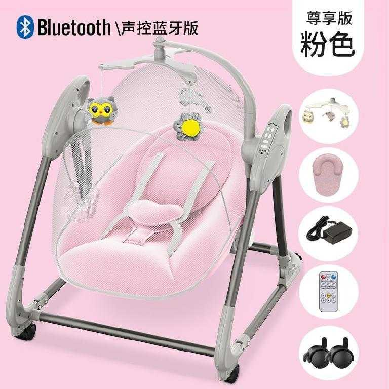 Room baby car girl automatic electric living room baby bed chair sleeping baby children cradle shaking portable