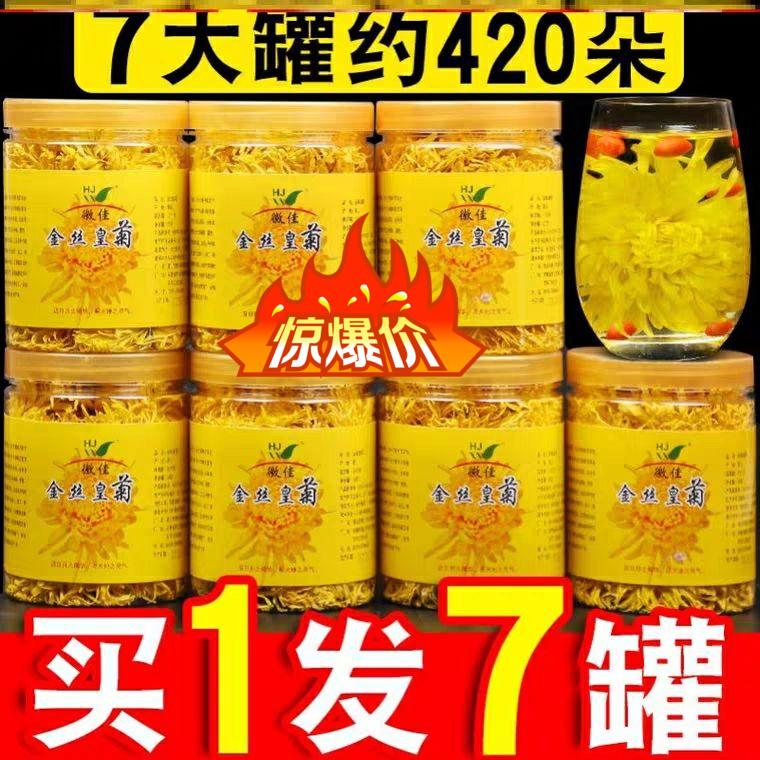 Виды желтого чая Артикул 610301405315