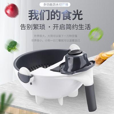 创意家居爆款多功能切菜器削丝花式需求厨房九合一护手沥水包邮