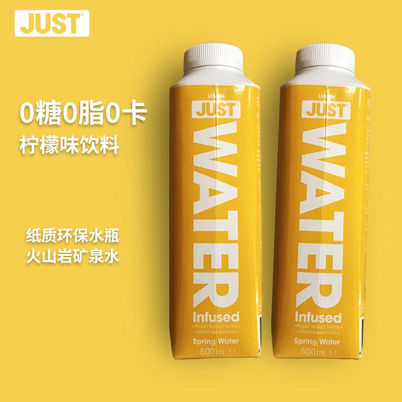 Just water lemon flavored drink 500ml * 12 bottles, full case, post net, imported from Australia