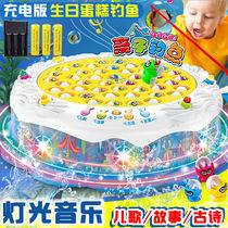 【升级版】儿童玩具钓鱼电动旋转灯光音乐套装磁性蛋糕钓鱼玩具盘