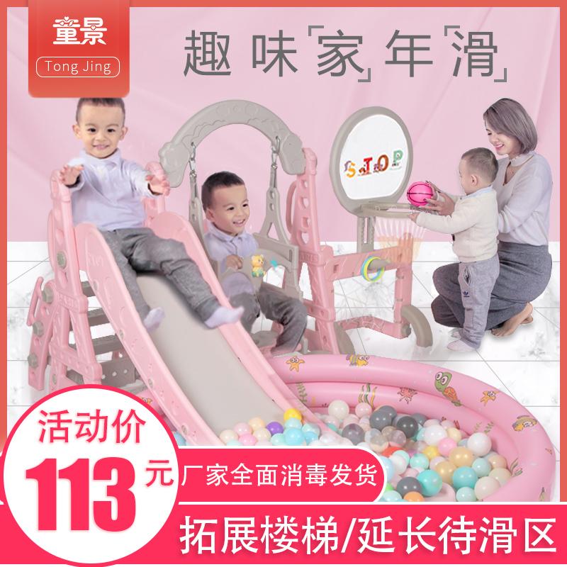 Небольшие игровые комплексы для детей Артикул 616983178782