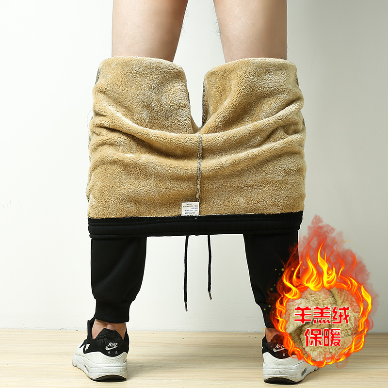 秋冬季羊羔绒运动裤保暖加厚哈伦裤男裤