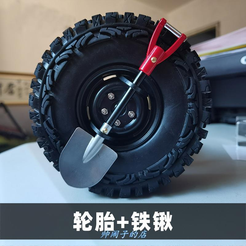 备胎可爱车用男士外部汽车自行车外用玩具漂亮后备箱配件装饰后。