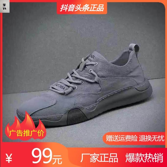 圣达信为络之单恒拓百派鞋业苏西港诺商贸弘丰鞋冰丝布透气帆布鞋