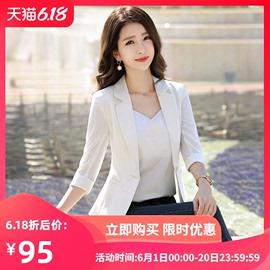 白色小西装外套女薄款2020夏季新款韩版气质短款上衣休闲西服套装