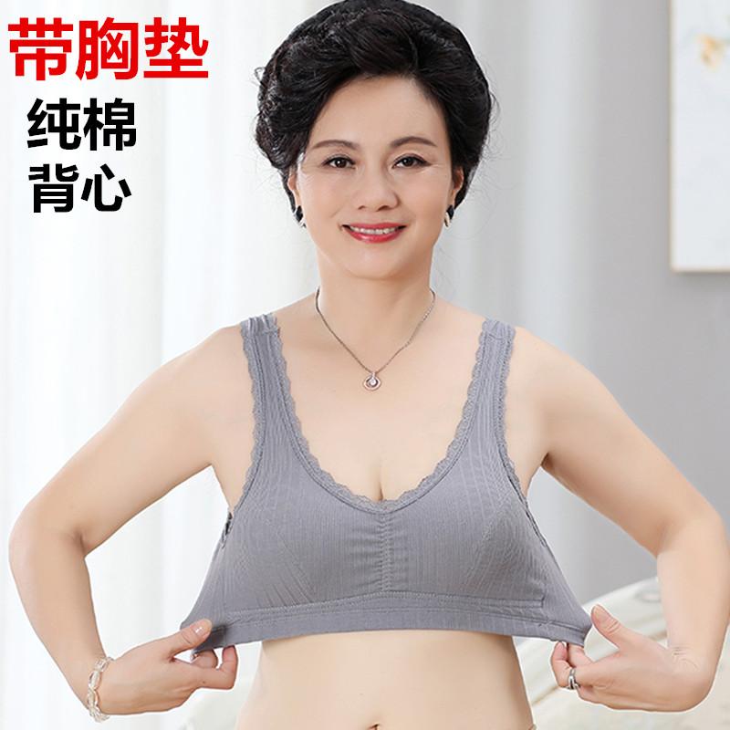 妈妈胸衣女大码50岁中老年人胸罩纯棉美背文胸背心带胸垫一体内衣