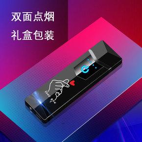 网红同款指纹打火机充电创意防风usb电子点烟器个性定制潮送男友