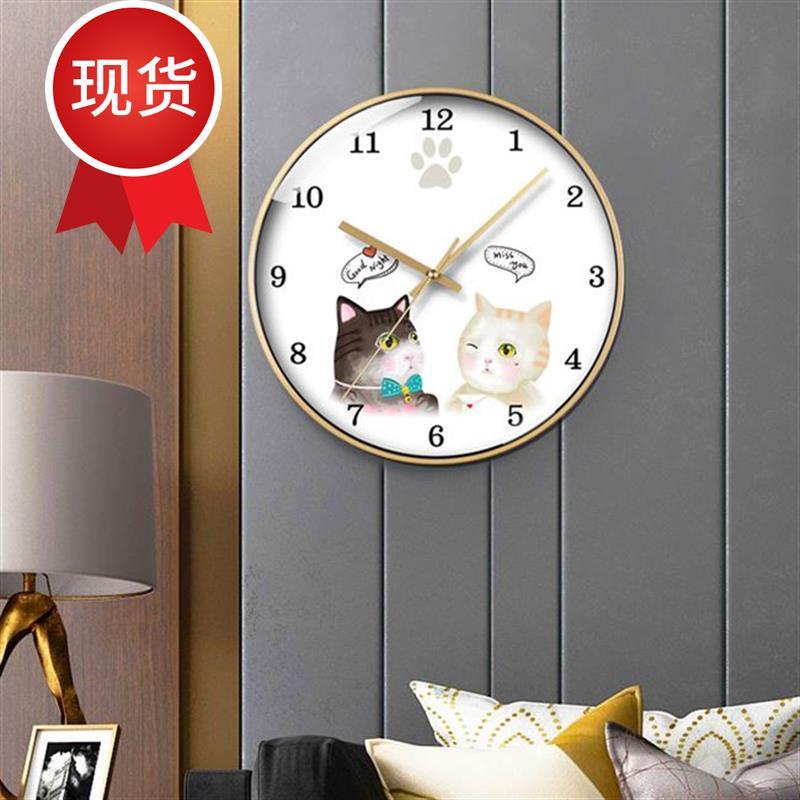 Часы на стену Артикул 635566396655