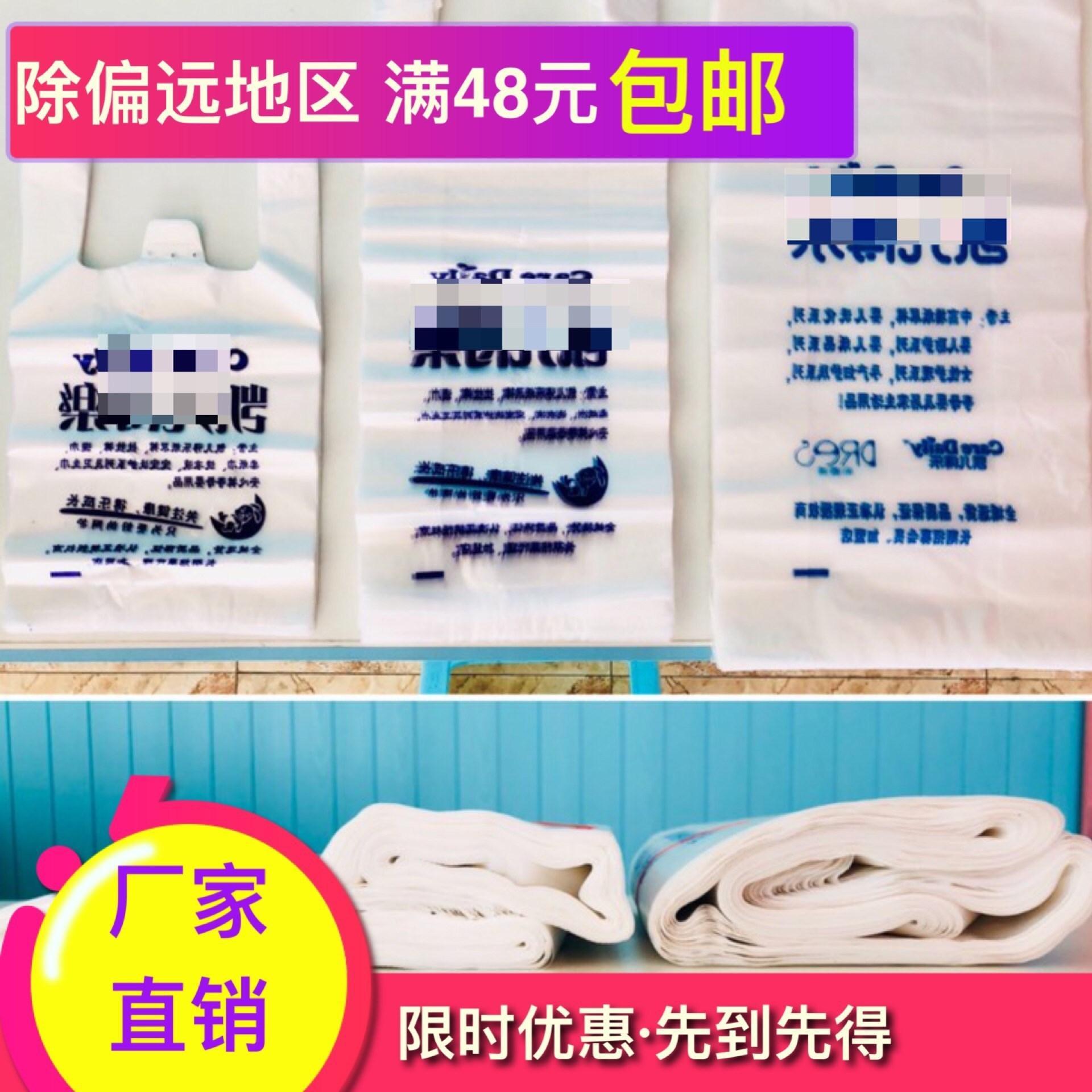 Hand bag, plastic bag, accessory bag, vest bag, over 48 yuan, except for remote