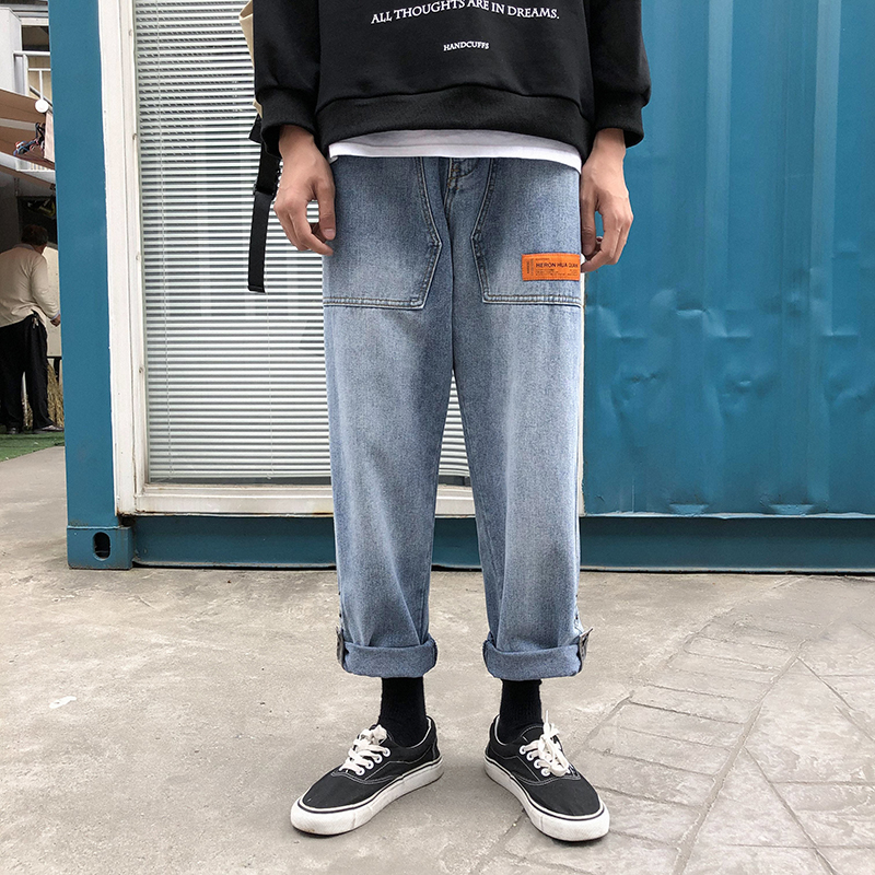 Fall feeling Wide Leg Jeans male straight tube loose big mouth leg thick mens trousers work clothes net red very fairy pants man