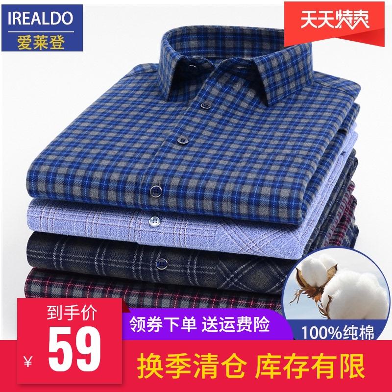春季新款纯棉磨毛格子衬衫男长袖全棉商务休闲中年爸爸装男士衬衣图片