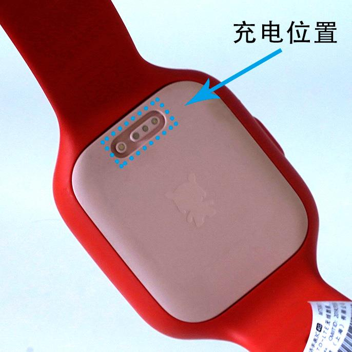 Applicable to telephone charger accessories meter rabbit childrens watch 3C line 4-pin 2-pin magnetic suction charging line data line