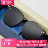GM墨镜太阳镜女ins2019新款潮男士开车眼镜大脸显瘦防紫外线偏光