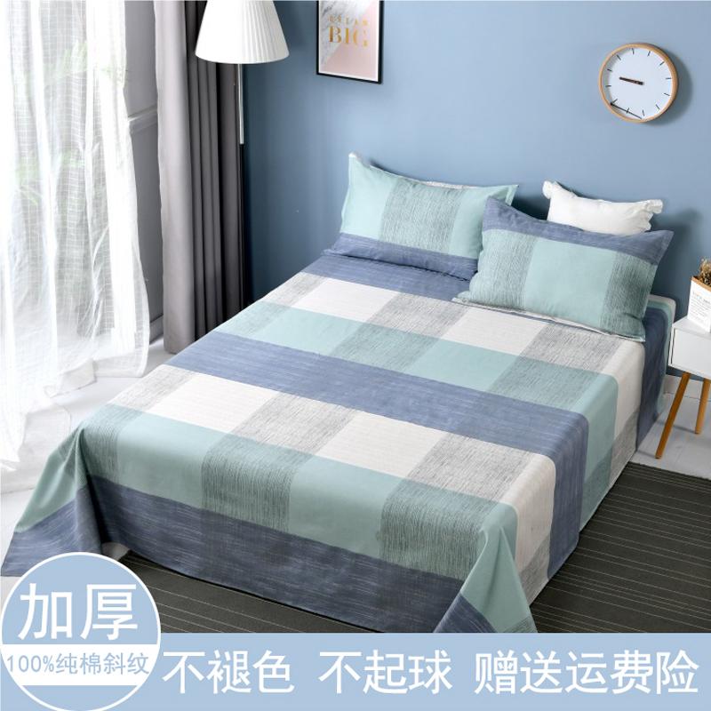 加厚100%純棉斜紋床單單件雙人1.5m/1.8米/2米單人全棉被單學生