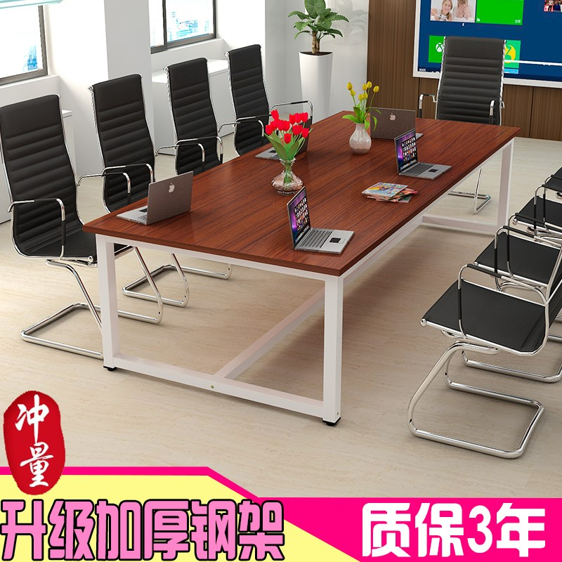 Board of directors art table computer small conference table 4 people activity office negotiation Rural Office anti slip