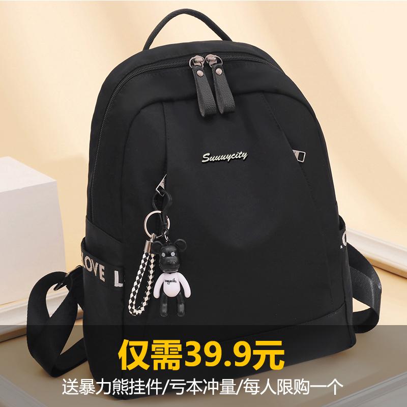 Туристические рюкзаки Артикул 613686792705