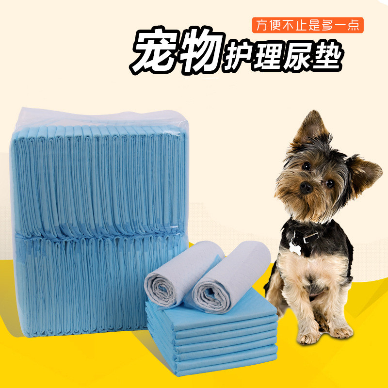 Dog urine pad diaper pet thickened deodorant absorbent S100 tablets one time parcel post large Teddy rabbit dog