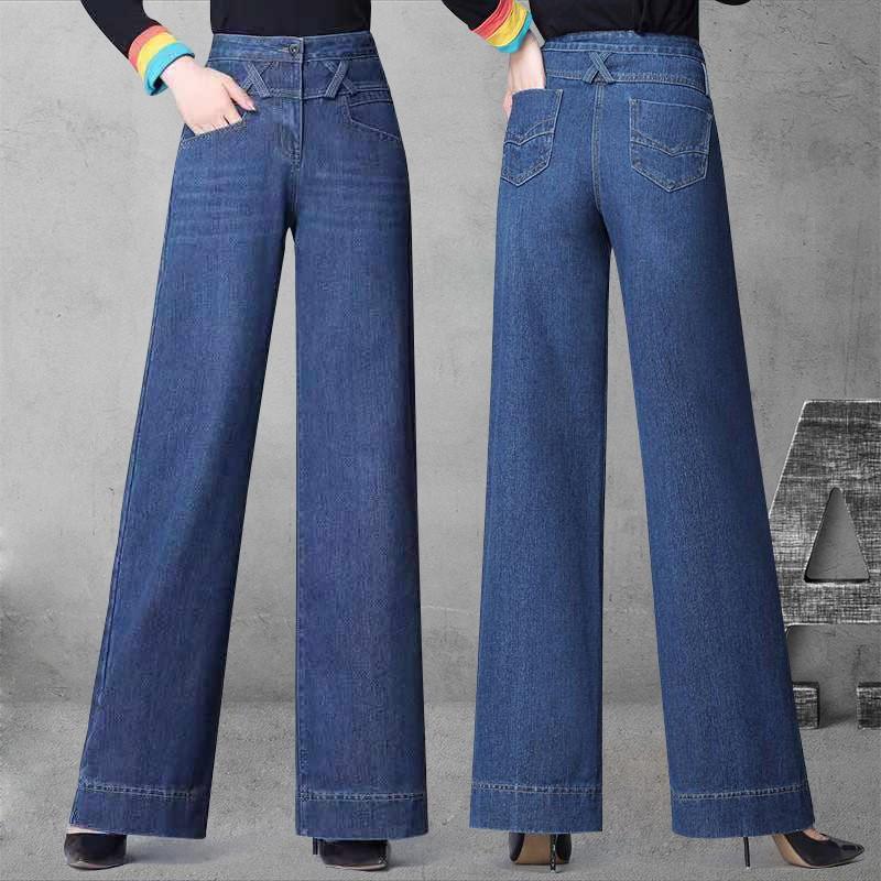 高腰阔腿牛仔裤女初秋装2020新款加绒及踝长裤大码宽松宽腿直筒裤