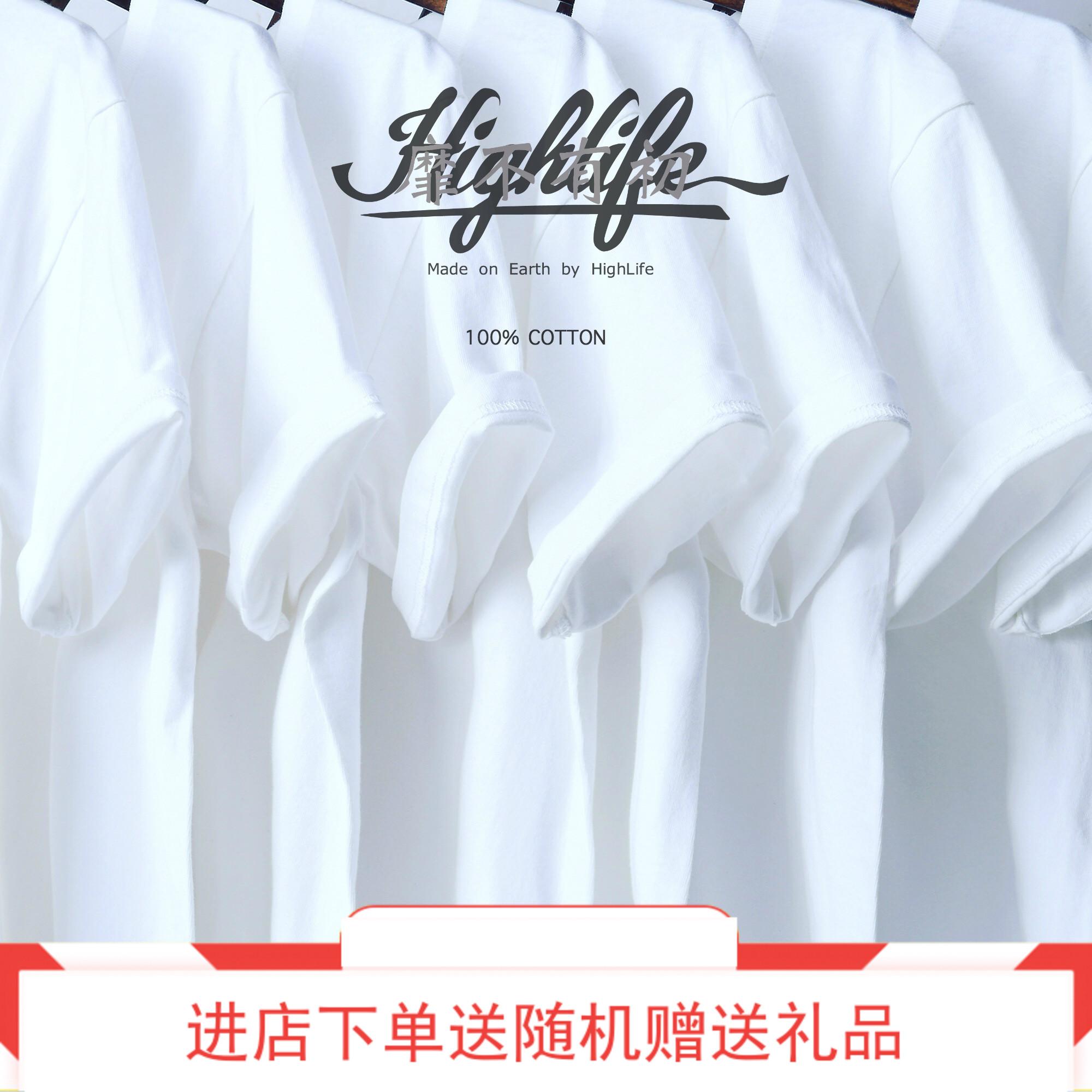 新款纯色黑白灰纯棉圆领短袖T恤男女情侣打底不透厚日系百搭休闲