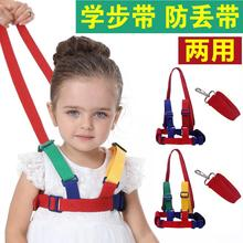 Baby toddler with baby anti loss belt traction rope child anti loss rope learning walking dual purpose summer ventilation and anti strangulation