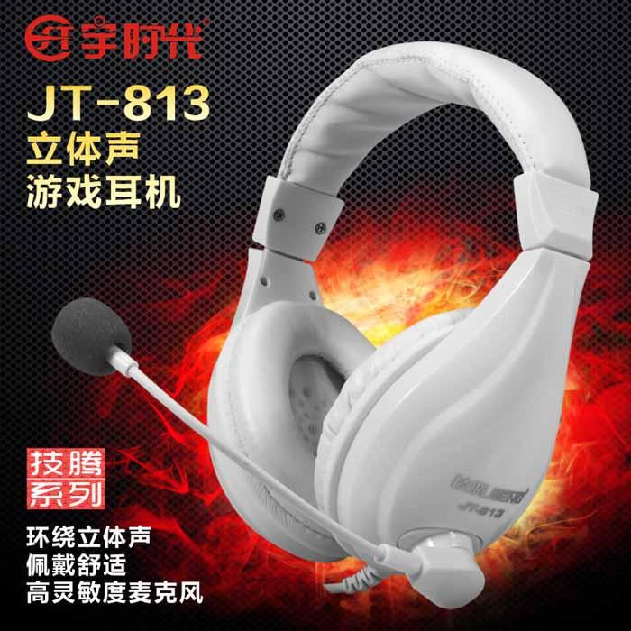 Jt813 computer subwoofer headset mobile phone call headset game music headset computer accessories