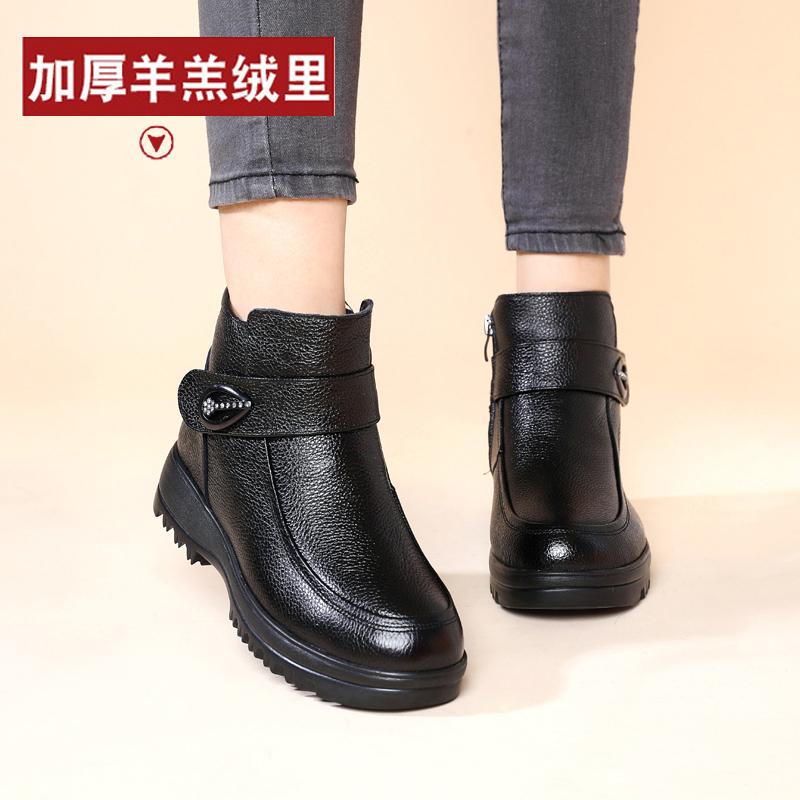 女鞋2019新款冬季妈妈棉鞋女冬真皮羊毛靴子女短靴加绒保暖皮鞋