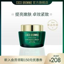 Coco Brownie可莱尼虾青素抗初老保湿滋润无添加面霜孕妇可用天然